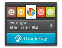 KKBOX quickplay widget