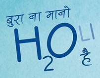 Holi PSA Advertisement