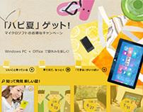 Happy Summer, Microsoft atLife Summer Campaign Portal