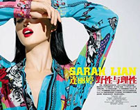 Sarah Lian - New Icon For Him Feb/Mar 2013