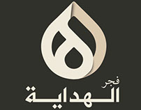 Fajer AL-Hedaya
