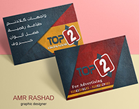 ADVERTISING AGENCY Creative Bussiness Card And Mock Up