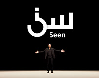 'Seen' Ahmad Al Shugairi (2021)