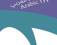 Linotype Arabic type brochure
