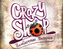 Crazy Shop Logotipe