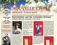 Парфюмерная газета NOUVELLE ETOILE