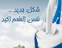 Labanita Campaign 2013/2014