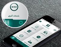 MCI eServices App Main Page Design Enhancement