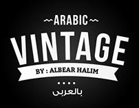 Arabic Vintage/Insignia LOGO