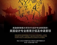 Education in China Folding Poster Design