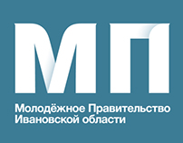 Youth Government of Ivanovo Region • Logo