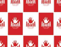 abakha