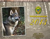 """Настенный календарь """"Охотничьи собаки"""""""