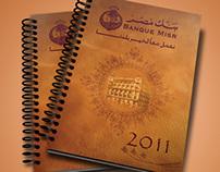 Bank Misr 2011-2012