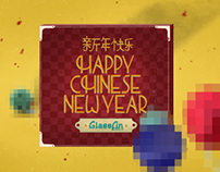 Glassfin | Chinese New Year 2014