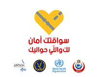 WHO Road Safety Campaign