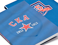 SKA Hockey Club Yearbook 2012-2013