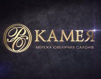 Kamea Logo Reveal