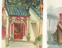 Hong Kong Travel Sketches