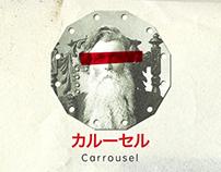 カルーセル Carrousel // Mecanismos