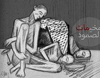 Al #Yarmouk