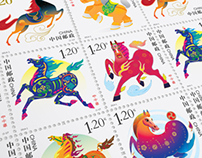 Postage stamps 午馬 2014