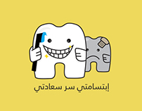 Children's Dental Campaign