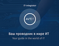 AVT-IT Redesign