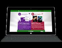 Xbox CSV/Xbox Video Promotion