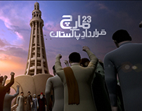 23rd March (Qarardad-e-Pakistan)