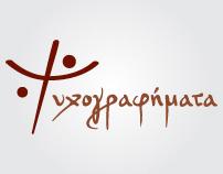Logo Design - Psychographimata