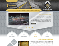 Itmam Hajj Services