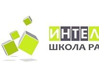 School's site