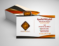 Personal Cards Designs 1