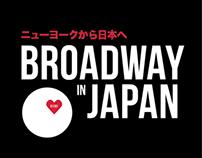 Broadway in Japan