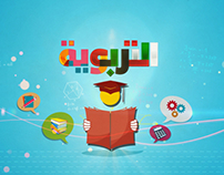 Altarbawyah TV Channel_2