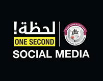 ONE SECOND | Qatar's National Road Safety Brand