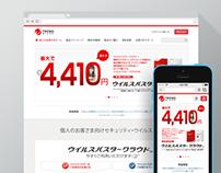 Web Design Refreshment (Japan Marketing) @Trend Micro
