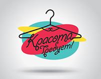 Logo for TV Show