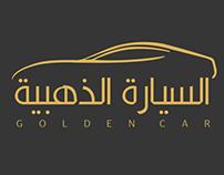 السيارة الذهبية