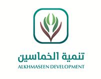 تطوير شعار تنمية الخماسين