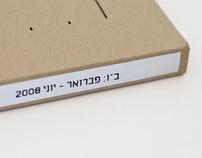 B1 Catalog