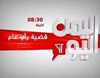 yemen today