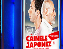 Cainele Japonez - The movie
