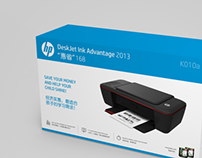 HP Printer Packaging Design Concepts