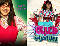 "Ugly Betty "" Arabic version "" 'Heba Regel -El Ghorab'"