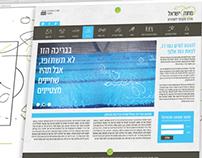 Israel Sport Academy Center - branding