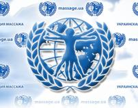 Ukrainian Massage Federation - Banner 3x2m