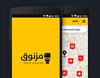 Maznoq App