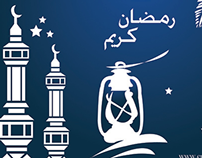 Ramadan Advertisement